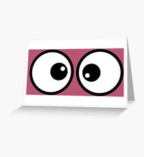 Eyes Screw Greeting Card