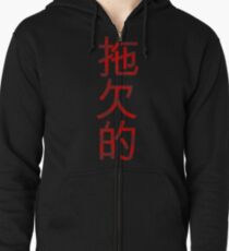 Delinquent Zipped Hoodie
