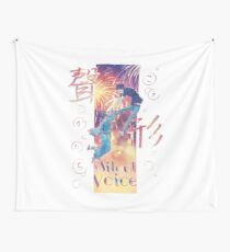A Silent Voice - Koe no Katachi poster Wall Tapestry