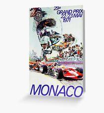 Gran Prix de Monaco, 1971, original vintage poster Greeting Card