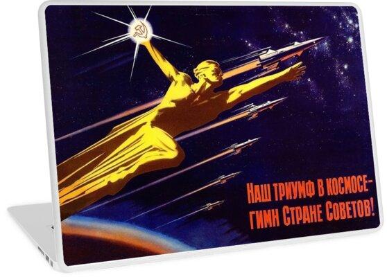 """""""Unser Triumph im Weltraum - Hymne an das sowjetische Land!"""", Sowjetisches Propagandaposter von AmorOmniaVincit"""