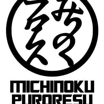 Michinoku Pro Puroresu by strongstyled