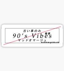 90's Vibes Slap Sticker