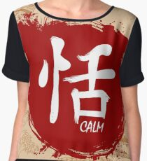 Hand Drawn Japanese Kanji with meaning - Calm Chiffon Top