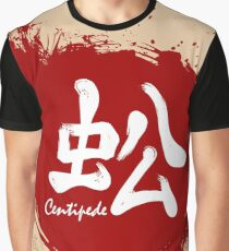 Hand Drawn Japanese Kanji with meaning - Centipede Graphic T-Shirt