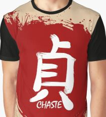 Hand Drawn Japanese Kanji with meaning - Chaste Graphic T-Shirt