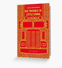 No515- Big Trouble in Little China minimal movie poster Greeting Card