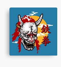 Iron Fist Ninja Canvas Print