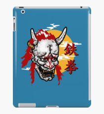 Iron Fist Ninja iPad Case/Skin