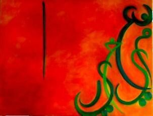Arabic Calligraphy 3 by mona