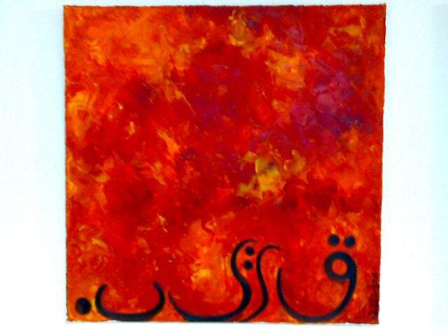 Arabic Calligraphy 4 by mona