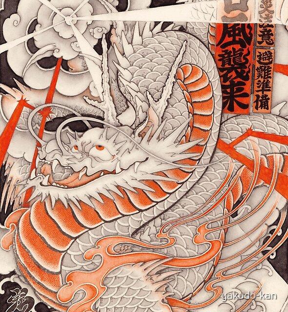 Japanischer Tätowierungs Taifundrache von yakudo-kan