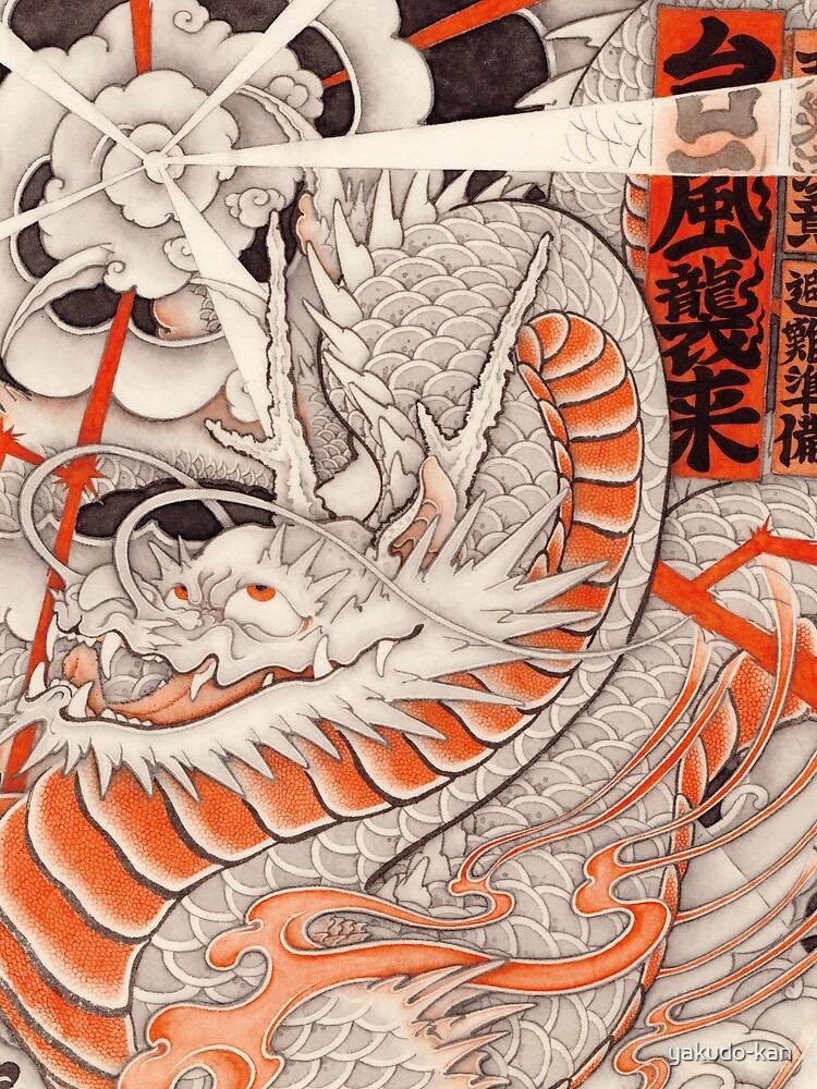 Japanese tattoo typhoon dragon by yakudo-kan