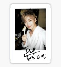 WANNA-ONE (황 미현) ft. Kang Daniel (강 다니엘) Sticker