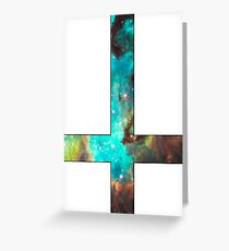 Green Galaxy Inverted Cross White Greeting Card