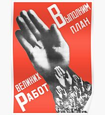 Gustav Klutsis Everyone must vote in the Election constructivist constructivism poster Poster