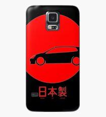 JDM fabriqué au Japon Type R Coque et skin Samsung Galaxy