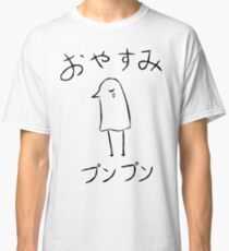 Oyasumi PunPun Classic T-Shirt