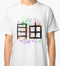 Kanji - Freedom (Chrome) Classic T-Shirt