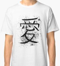 Kanji - Love (Monochrome) Classic T-Shirt