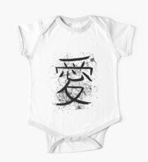 Kanji - Love (Monochrome) Kids Clothes
