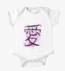 Kanji - Love (Hue) Kids Clothes