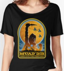 Dune MUAD' DIB Women's Relaxed Fit T-Shirt