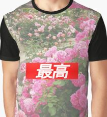 Japanese Floral Supreme Graphic T-Shirt