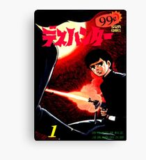 Unknown Japanese Comic Book Cover Canvas Print