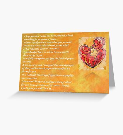 We Two Are One Prose Valentine Greeting Greeting Card