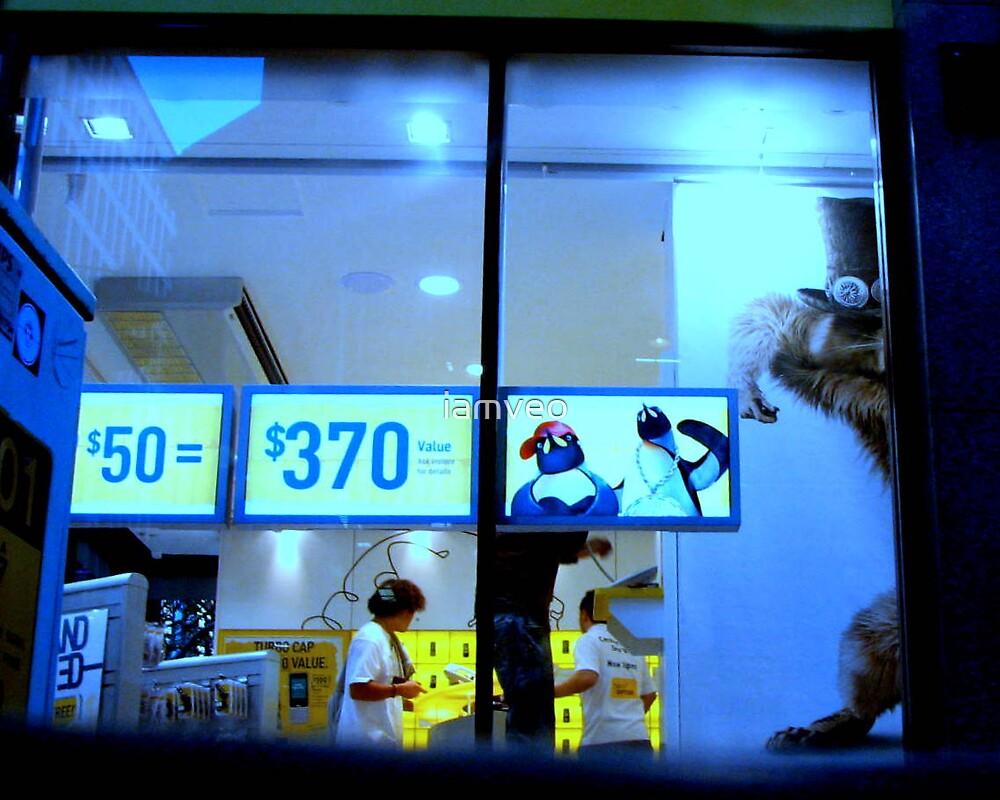 shop by iamveo