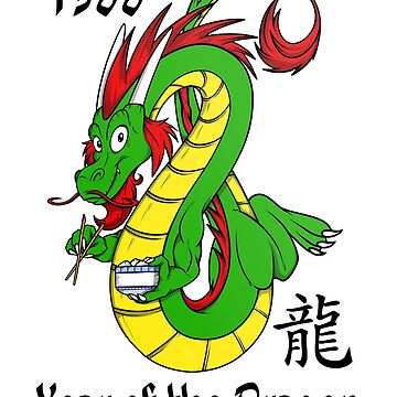 Year of the Dragon (1988) by Ladimor
