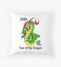 Year of the Dragon (2000) Throw Pillow