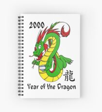 Year of the Dragon (2000) Spiral Notebook