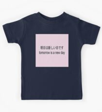 Tomorrow is a new day Kids Clothes