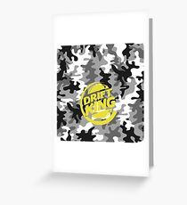 Camouflage Drift King yellow Greeting Card