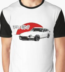Datsun Pixel Art Graphic T-Shirt