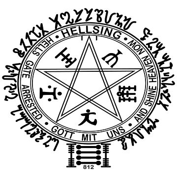 Anime - Hellsing Symbol by ironsloth