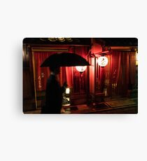 Gion by night Canvas Print