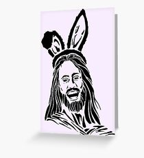 Easter Jesus Greeting Card