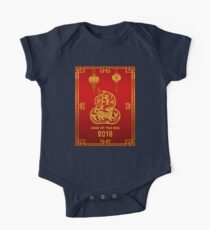 2018 Year of The Dog Chinese Zodiac Kids Clothes