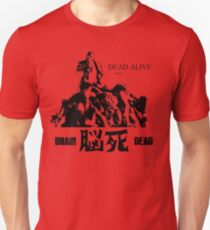 「脳死」DEAD ALIVE AKA BRAINDEAD Zombie Horror Movie T Shirt T-Shirt