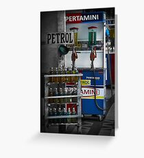 Bali 2017 #30 ... Petrol Greeting Card