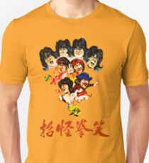 The Fearless Hyena Jackie Chan Unisex T-Shirt
