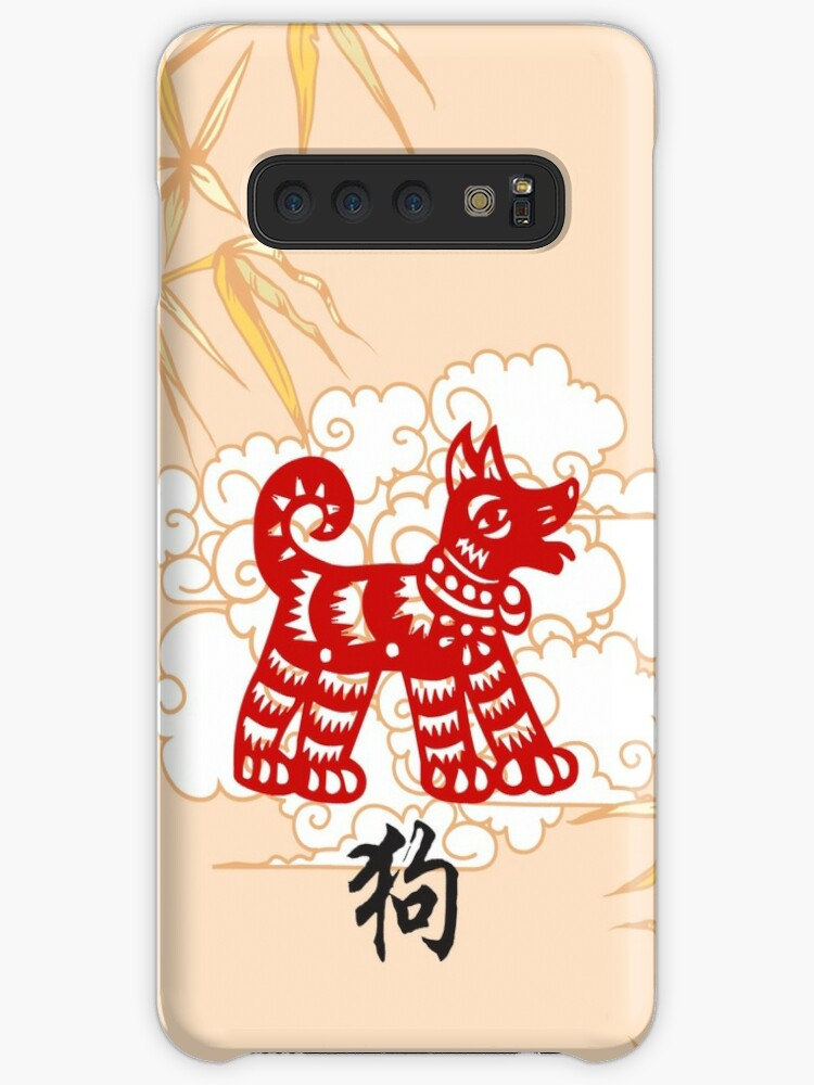 'Chinese Zodiac Dog Papercut Year of The Dog' Case/Skin for Samsung Galaxy  by ChineseZodiac