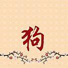 Chinese Zodiac Dog Symbol Year of The Dog by ChineseZodiac