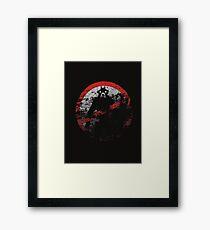 District 9 Icon (Machinewash) Framed Print