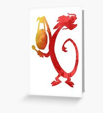 Dragon Inspired Silhouette Greeting Card