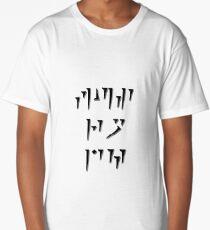 Skyrim - Fus Ro Dah Long T-Shirt