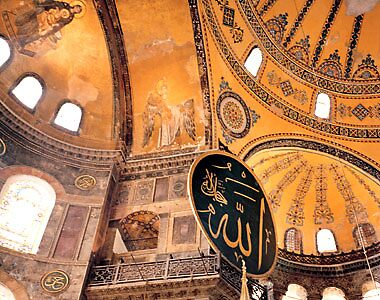 ceiling of hagia sophia cathedral, Istanbul, Turkey by chord0